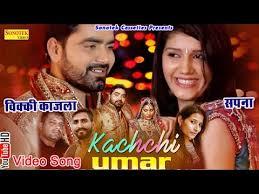 sapna chaudhary song music download