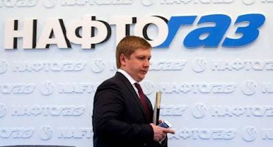 СБУ открыла дело о госизмене руководства Нафтогаза