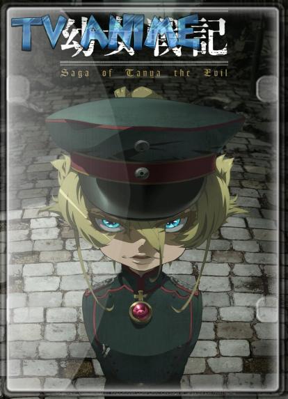 Yojo Senki: Saga of Tanya the Evil (2017) CAP. 12 HD 1080P LATINO