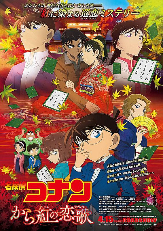 Sinopsis Detective Conan: Crimson Love Letter (2017) - Film Jepang