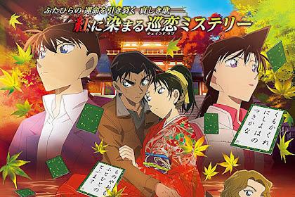 Detective Conan: Crimson Love Letter (2017) - Film Jepang