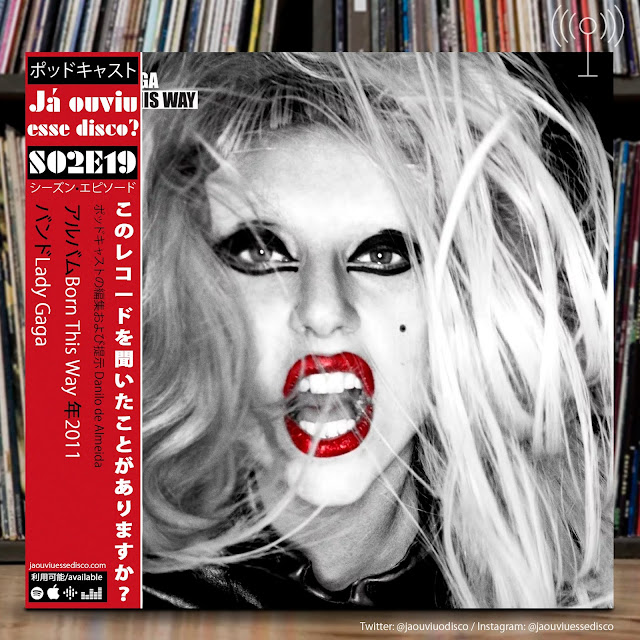 Lady Gaga born this way album podcast critica review