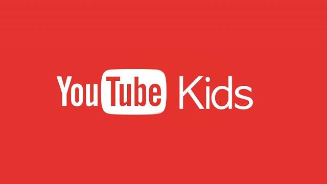 تطبيق يوتيوب كيدز للاطفال أخر اصدار