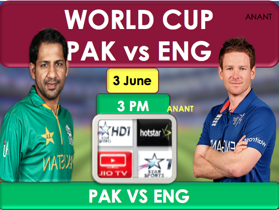 ICC World Cup 2019: Match 6, England vs Pakistan: – Probable Playing XI and Pitch Report