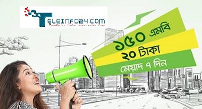 teletalk 150 mb internet offer