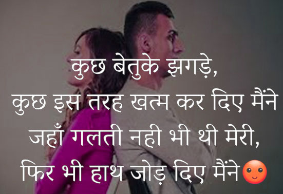 Best Hindi Shayari Images Download
