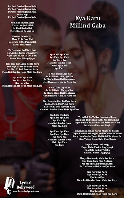 Kya Karu Lyrics in English
