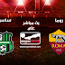 مشاهدة مباراة روما وساسولو بث مباشر بتاريخ 15-09-2019 الدوري الايطالي