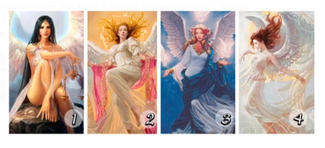 Получите послание от своего Ангела-Хранителя