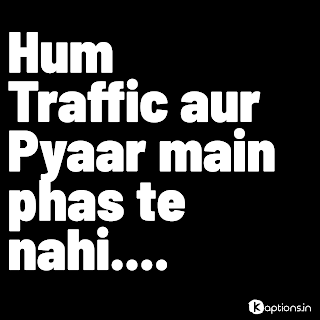 Savage One Line Captions in Hindi