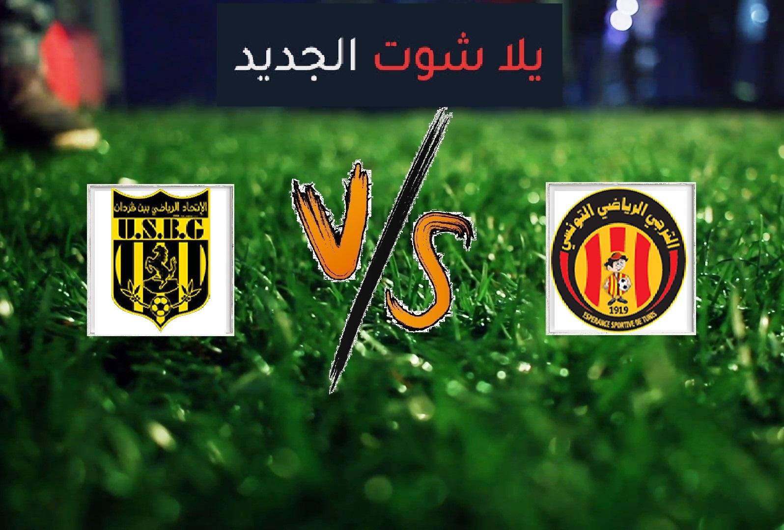 ملخص  مباراة الترجي واتحاد بن قردان بتاريخ 12-06-2019 الرابطة التونسية لكرة القدم