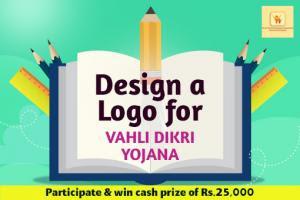 MyGov - Design a Logo for Vahli Dikri Yojana Contest, Design a Logo for Vahli Dikri Yojana Contest, Design a Logo for Vahli Dikri Yojana in Hindi, Vahli Dikri Yojana in Hindi, Contest, MyGov,
