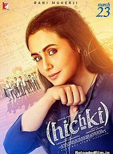 Hichki (2018) Full Movie Download 480p 720p 1080p