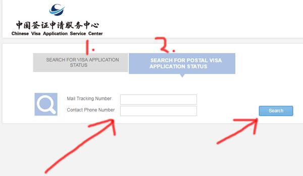 cara pengisian form untuk cek status visa china