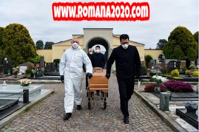 أخبار العالم إيطاليا italie تحصي 7503 وفيات بفيروس كورونا المستجد covid-19 corona virus كوفيد-19.. وشفاء 9362 شخصا