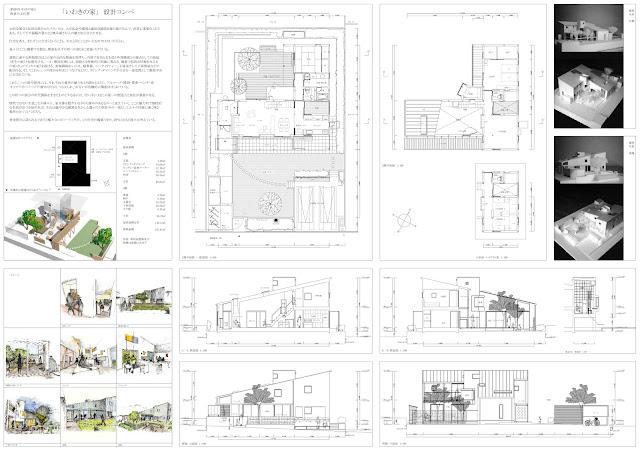 エピソードが紡ぐ家 平面・断面・立面計画 内部空間のイメージ 外観のイメージ
