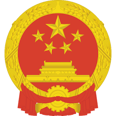 Coat of arms - Flags - Emblem - Logo Gambar Lambang, Simbol, Bendera Negara Tiongkok (China)