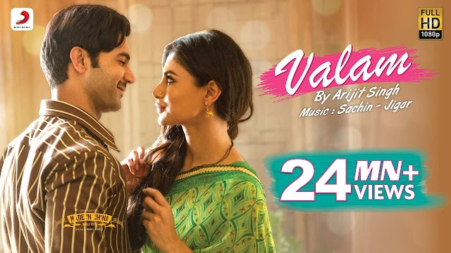 Valam - Made In China Lyrics | Gujarati Song Lyrics | MusicAholic