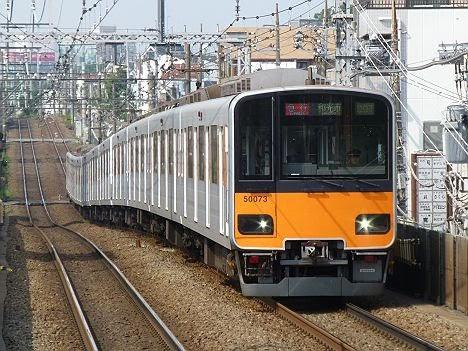 【東武に乗り入れず!】50070系の東急東横線 急行 和光市行き