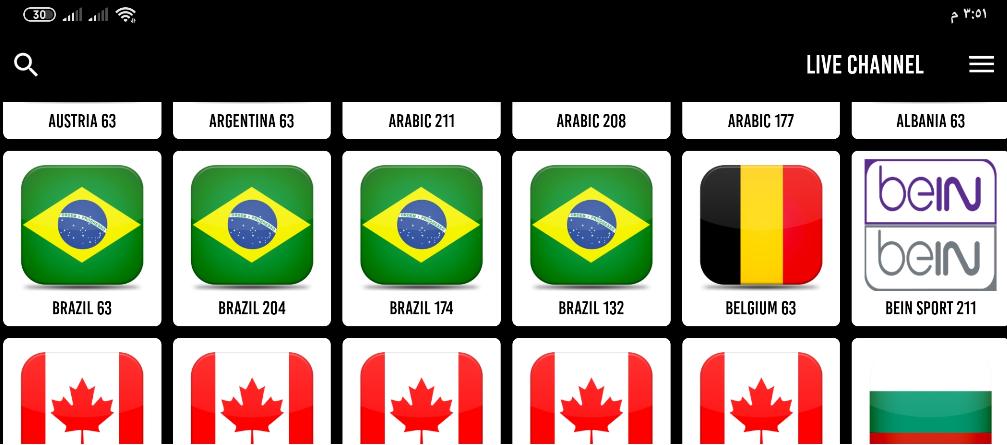 تحميل تطبيق mrziptv افضل تطبيق لمشاهدة القنوات علي هواتف الاندرويد لسنة 2020