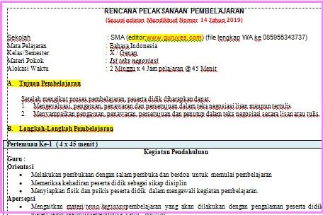 RPP 1 Lembar Bahasa Indonesia  SMA/SMK Kelas 10  Semester 2