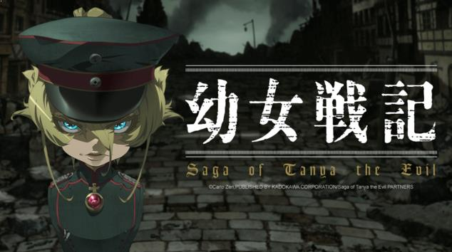The Saga of Tanya the Evil - Top Isekai Anime (Main Character Trapped in Another World)