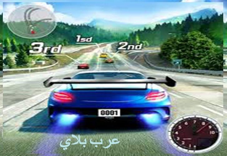 تحميل سباق الشارع -  -Street Racing Drift 3Dلعبة سباق السيارات