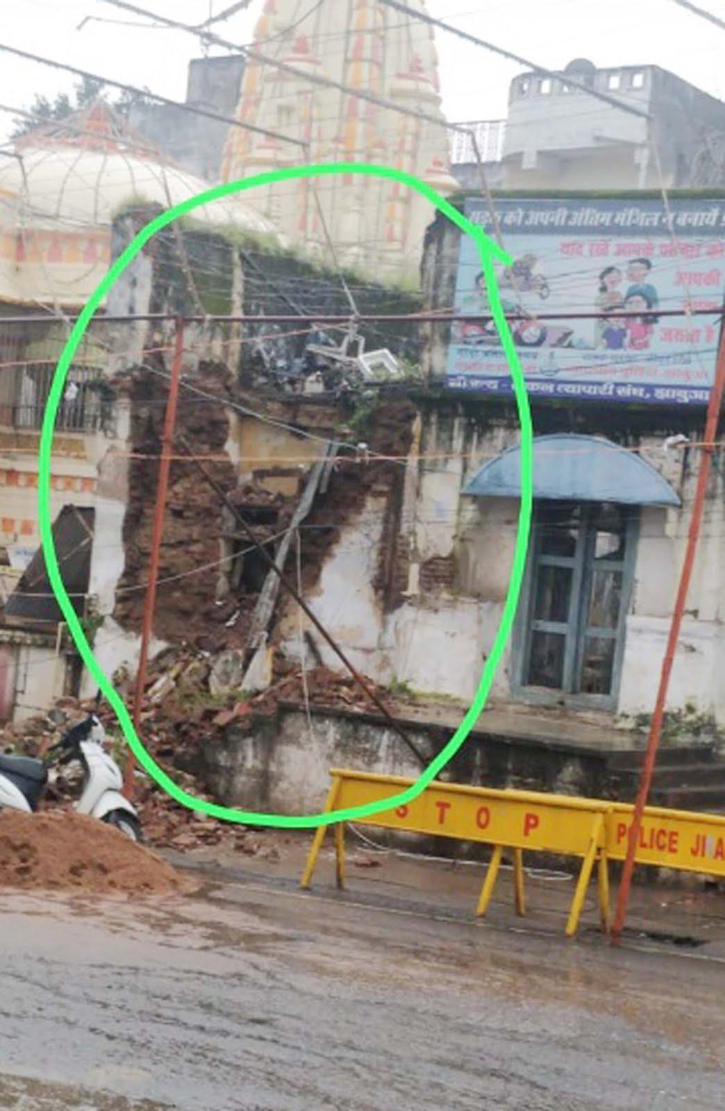 Jhabua News-राजवाड़ा पर जीर्ण-शीर्ण भवन को डिस्मेंटल को लेकर राजवाड़ा मित्र मंडल ने एसडीएम को दिया पत्र