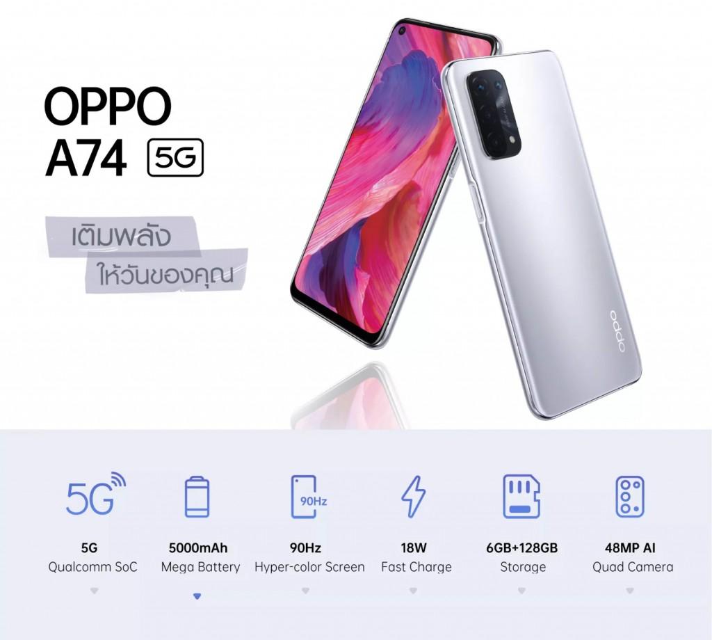 Oppo A 74 5G