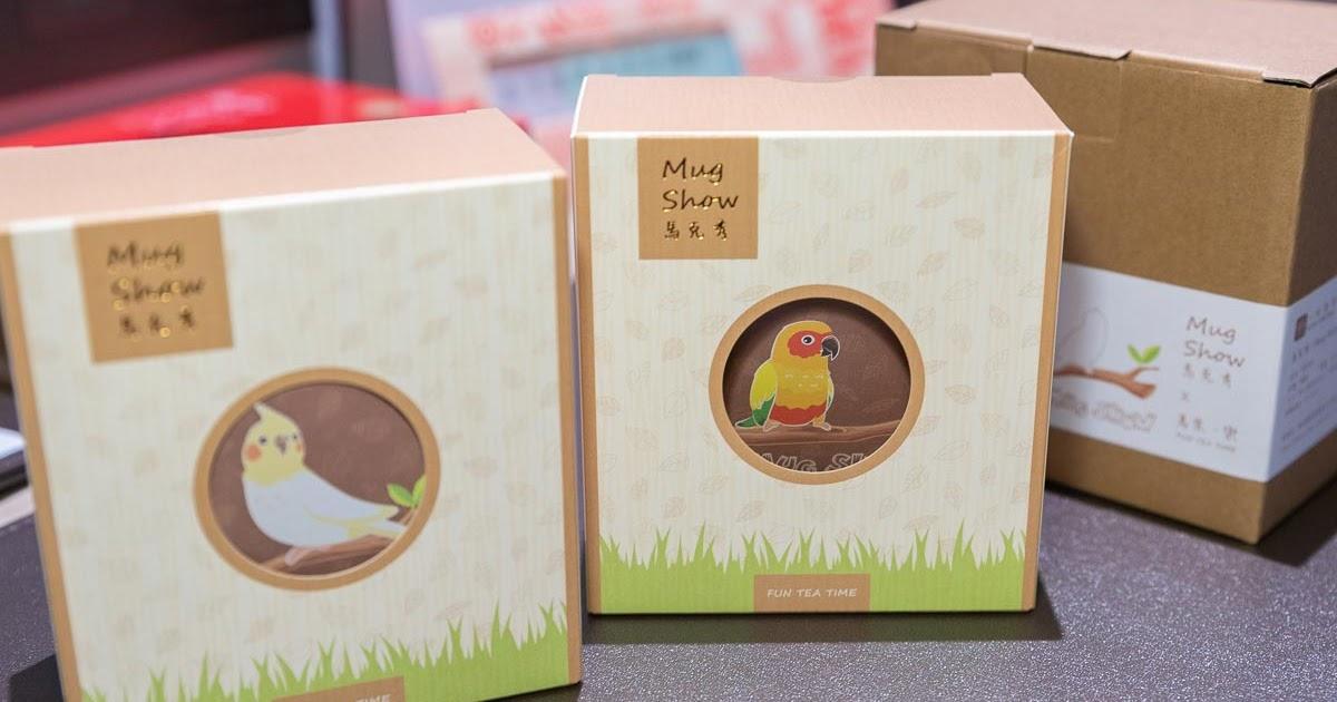 台灣好茶送禮推薦 馬克秀組合 鳥來樂 創意茶包 一杯創意 繽紛可愛的鳥茶包 喝茶也能療癒系 - 出發吧! 沃爾夫.