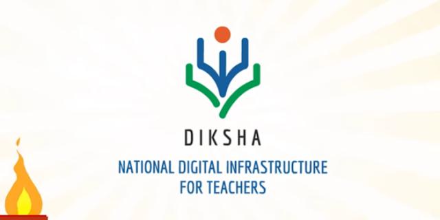 NCTE DIKSHA APP DOWNLOAD करें, मिडिल एवं हाईस्कूलों में पढ़ाई का नया पैटर्न