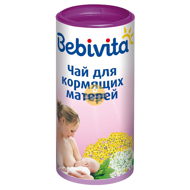 Trà thảo dược lợi sữa Bebivita 200g – Hàng Nga chính hãng