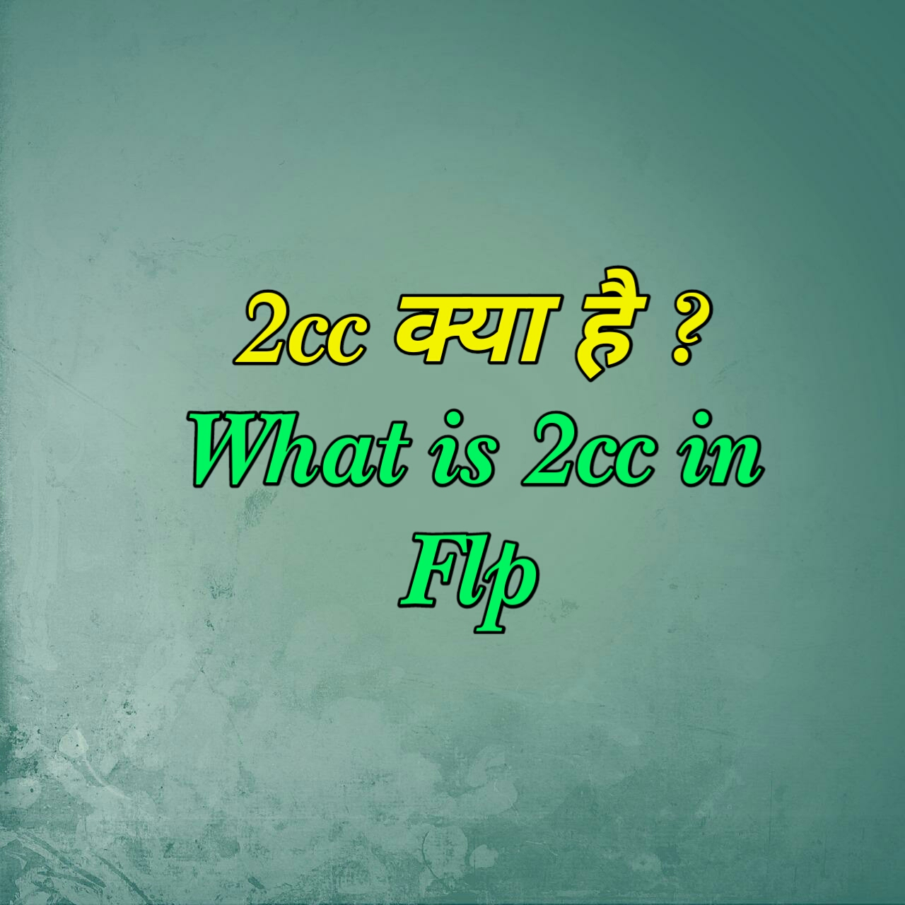 What is 2cc in Flp   forever living products 2cc क्या है