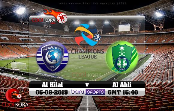 مشاهدة مباراة الأهلي والهلال اليوم 6-8-2019 في دوري أبطال آسيا