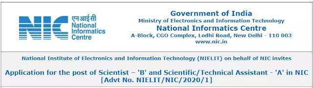 NIC Scientist and Scientific Assistant recruitment 2020