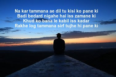 motivational shayari in english