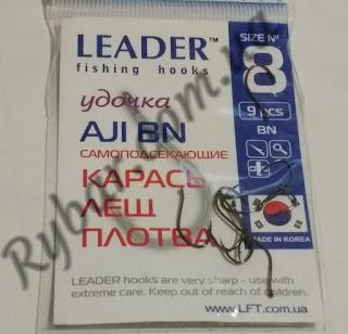 Leader AJI BN №8