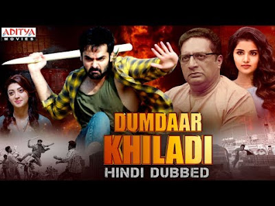 Dumdaar Khiladi (2019) Hindi Dubbed Full Movie 720p hd download filmywap,