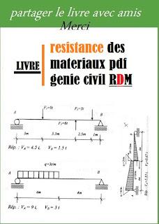 resistance des materiaux pdf genie civil,exercices corrigés rdm génie civil pdf,rdm exercices corrigés pdf,cours rdm 1ere année genie civil pdf,cours rdm pdf,cours rdm pdf debutant,rdm pdf livre,cours rdm facile,cours de rdm batiment