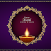 Diwali Beautiful Indian Holiday Screensaver