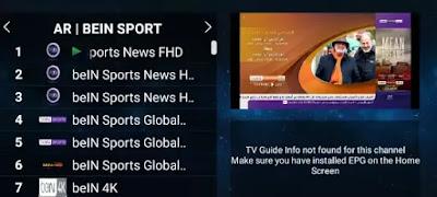 كود تفعيل تطبيق 2021 dream tv مجانا