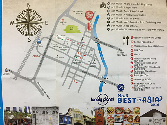 Secret spices food and attractions in ipoh city malaysia for 7 mural ipoh