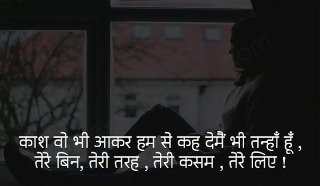 short alone status