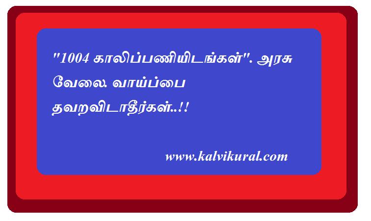 railway_job