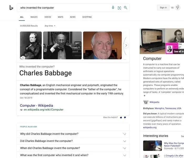 مقارنة بين محركات البحث : Bing