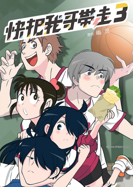 xem anime Anh Trai Tôi Hết Thuốc Chữa 3 -Ani ni Tsukeru Kusuri wa Nai SS3
