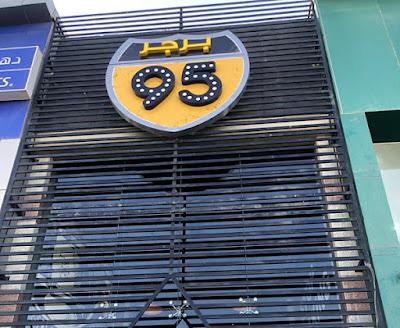 برجر 95 جدة | المنيو واوقات العمل ورقم الهاتف