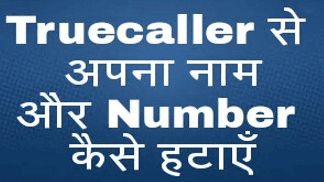 how to remove name from ture caller
