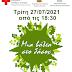 Ιωάννινα:Δράση ενημέρωσης σήμερα στο Γιαννιώτικο Σαλόνι   για τις δασικές πυρκαγιές