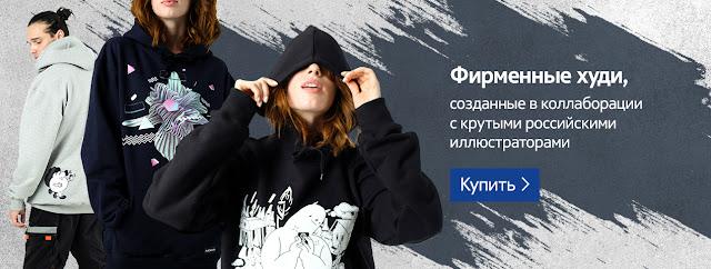 Nokia Signature Sweatshirt (Nokia Hoodie) goes on sale in Russia